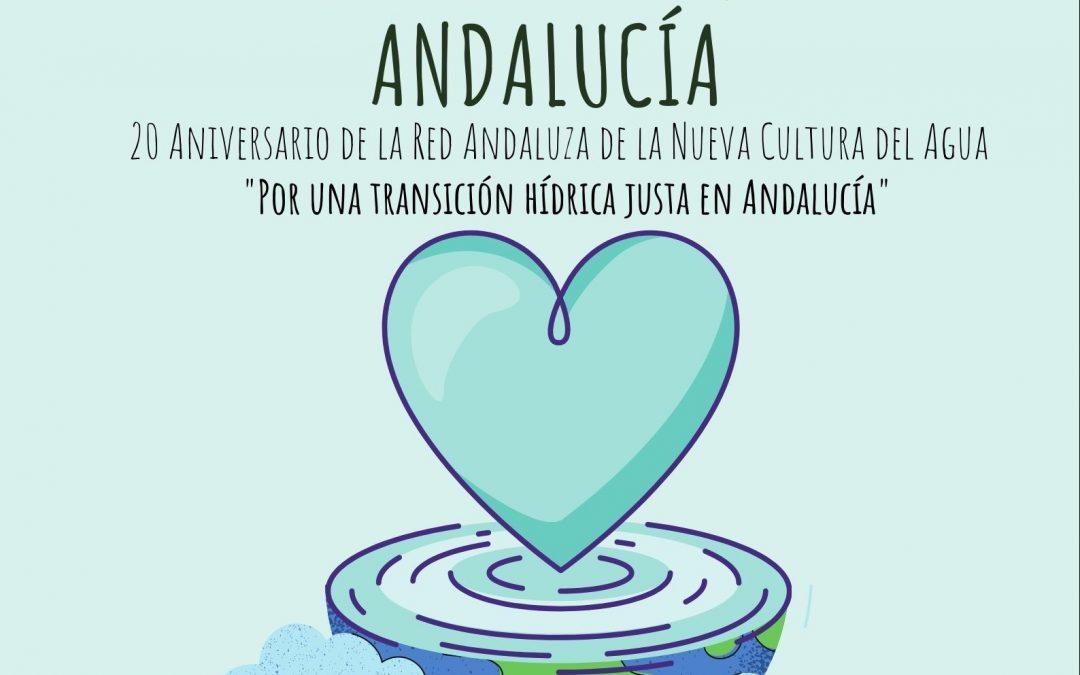 Este año organizamos la XIII Fiesta del Agua de Andalucía